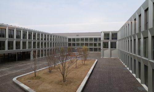 Bildungszentrum, Uster